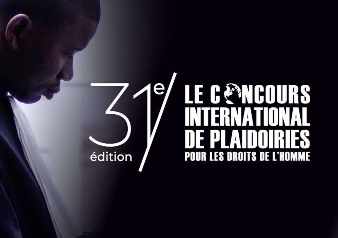 Finale du concours international de plaidoiries des avocats 2020